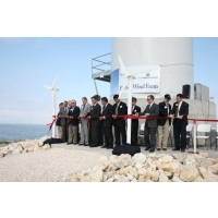 "A Wind Farm Ribbon Cutting with 9-1/2"" Ceremonial Scissors"